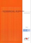 Textverarbeitung - MS Word 2002;